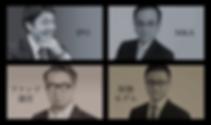 スクリーンショット 2019-12-11 16.04.10.png
