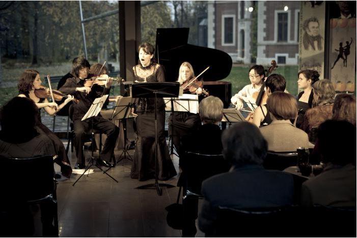 Hirzen Pavillon Ensemble