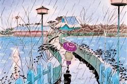 Tokyo tutto l'anno di L. Messina