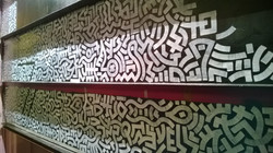 max tetar fresque