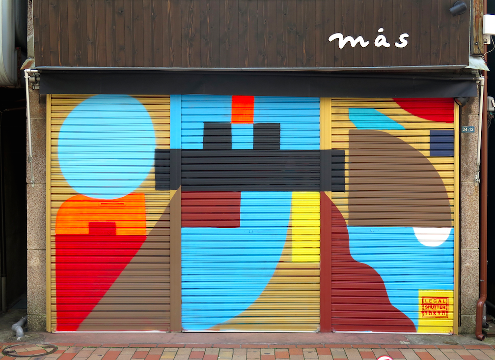 fresque street art Debens