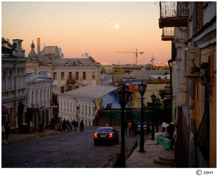 2shy Kiev miles unlimited street art paris