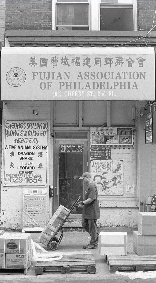Chinatown Kung Fu.  Philadelphia, PA.