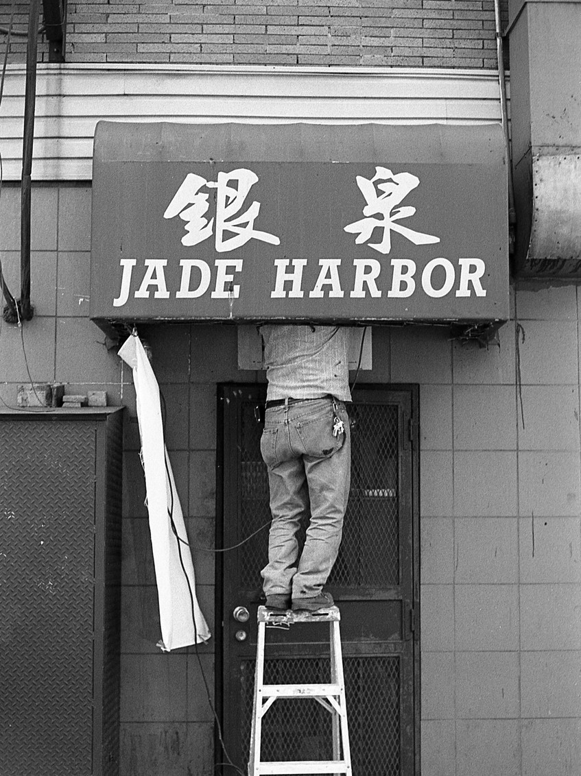 Worker in Chinatown.  Philadelphia, PA.