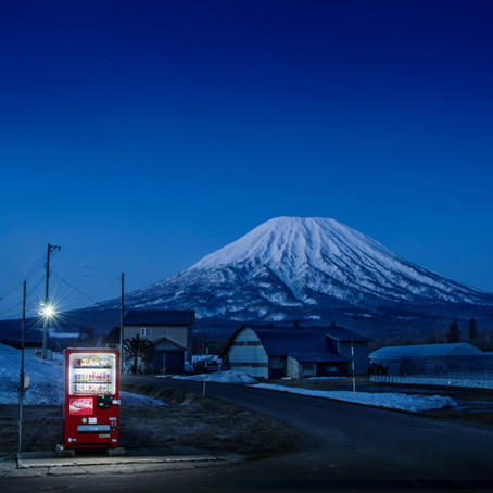 What I'm Reading: The Beauty of Japan's Lonely Vending Machines
