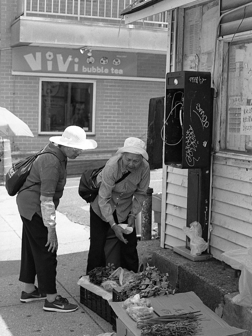 Women in Chinatown.  Philadelphia, PA.