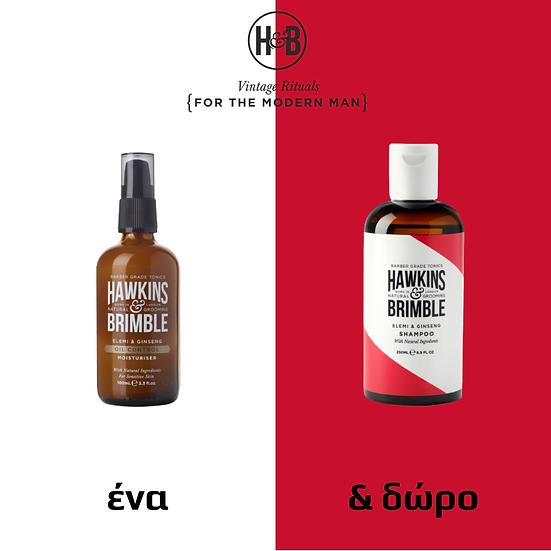 oil control moisturiser & hair shampoo δώρο