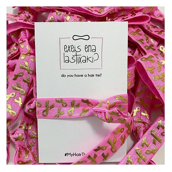 🎀 Pink ribbon 🎀