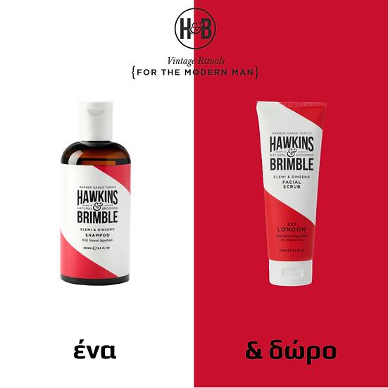 hair shampoo & facial scrub δώρο