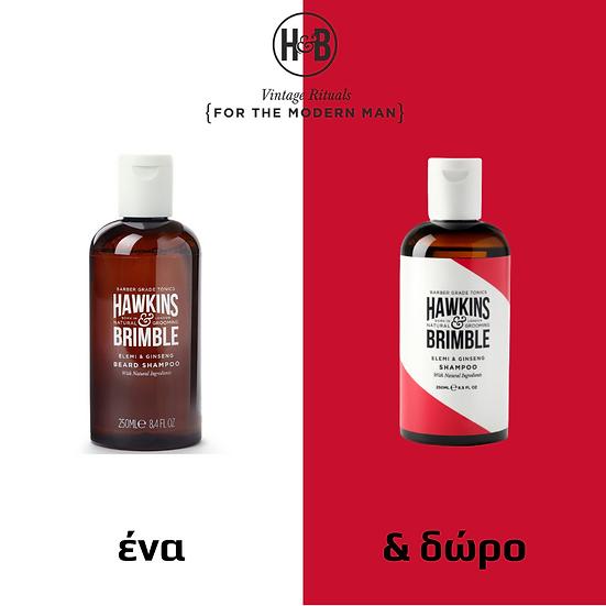 beard shampoo & hair shampoo δώρο