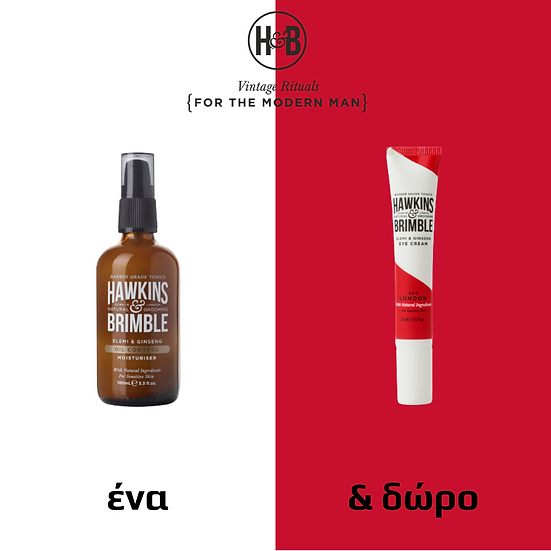 oil control moisturiser & eye cream δώρο