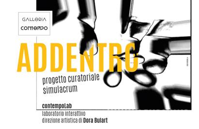 cartolina_ADDENTRO-1.jpg