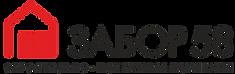 Загот-лого-весна21.png