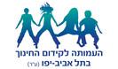 העמותה לקידום החינוך תל אביב יפו