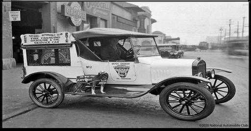 1924NAC.png