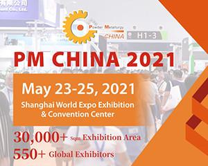 PM CHINA 2021 (Powder Metallurgy EXPO)