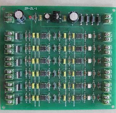 ZP-ZL-1 Rectifier expanding board.jpg