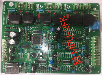 new MPU-2FK main control board.jpg