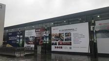 The 15th China International Foundry Expo (Metal China)
