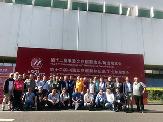 CIHTE The 12th China(Beijing) International Metallurgy & Foundry Expo