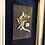 Thumbnail: 卯(うさぎ)年守り本尊 文殊菩薩  ~愛のからくり文字「みほとけの愛」~