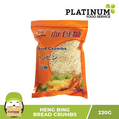 Heng Bing Bread Crumbs 230g