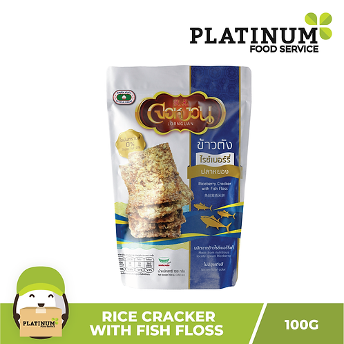 Little Farm Riceberry Cracker with Flossy Fish 100g