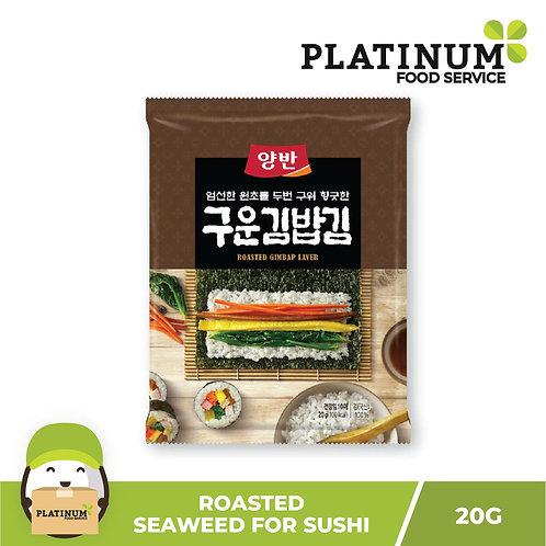 Dongwon Nori Sheet for Kimbap (10 sheets)