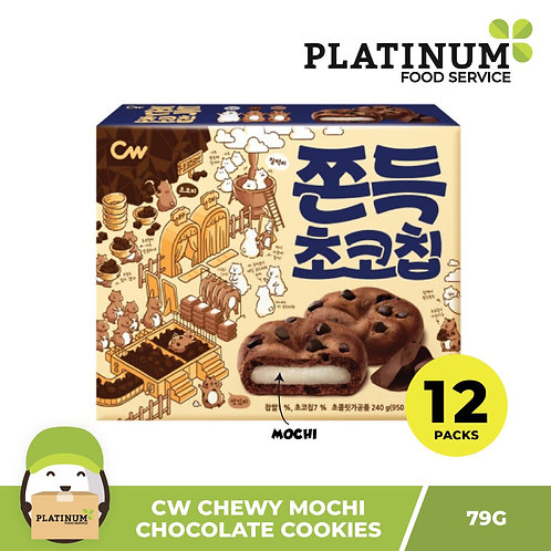 CW Chewy Choco Chip 240g