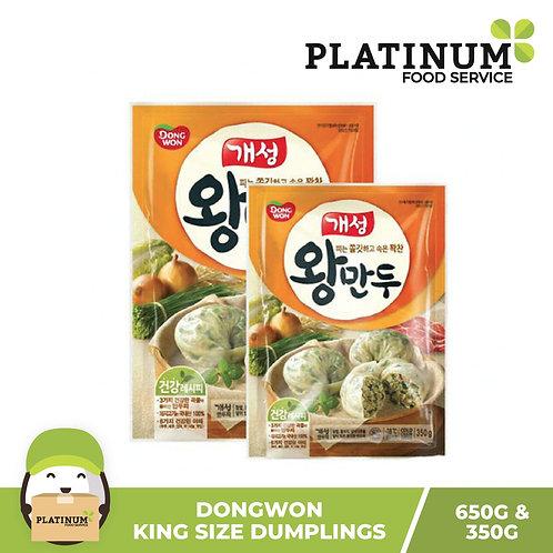 Dongwon Wangmandu (King-sized Dumpling) 650g+350g