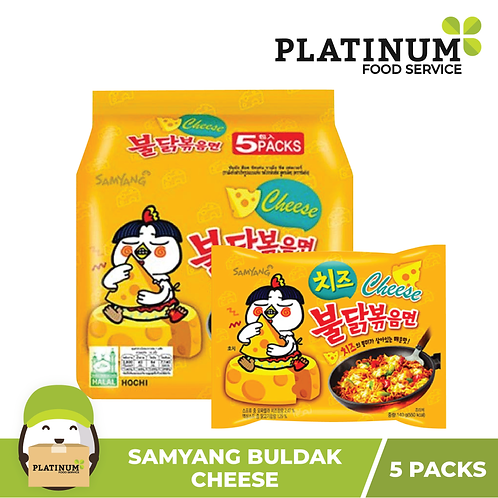 Samyang Cheese Pouch (pack of 5)