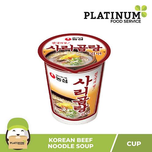Nongshim Beef Soup Cup Noodle 61g