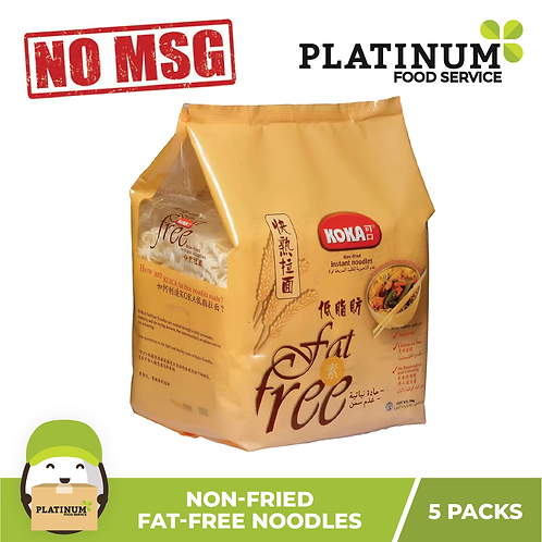 Koka Non-fried Fat Free Plain Noodle 350g