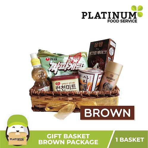 [GIFT BASKET 999] BROWN