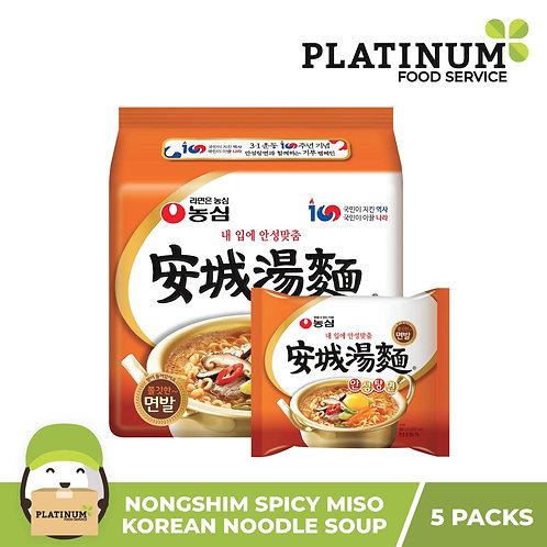 Nongshim Spicy Miso Korean Noodle Soup 125g x 5