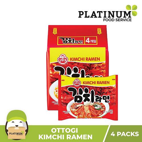 Kimchi Ramen (pack of 5)