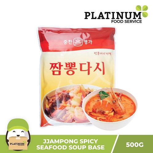 [SALE 50% OFF] Jjampong Dashi 500g