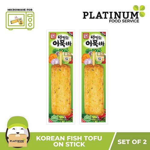 Korean Fish Cake on Stick (pack of 2)