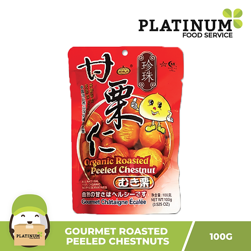 Gourmet Roasted Peeled Chestnuts 100g