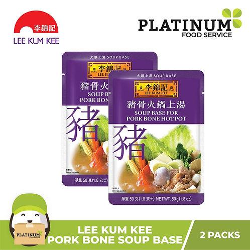 Lee Kum Kee Soup Base for Pork Bone Hotpot 50g (pack of 2)