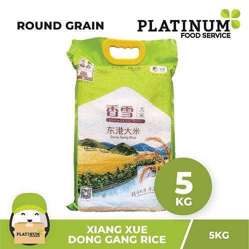 """Xiang Xue Chinese """"Pearl"""" Rice 5kg"""