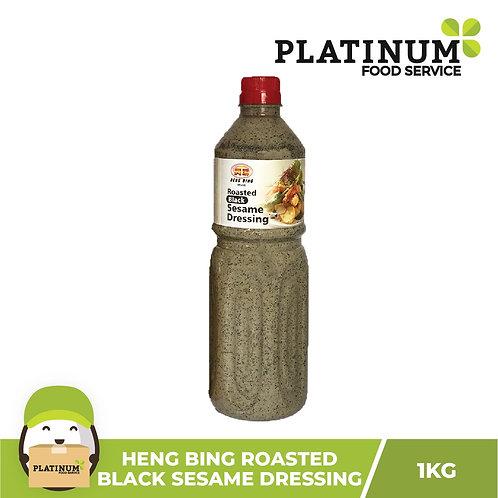 Heng Bing Roasted BLACK Sesame Dressing 1000g