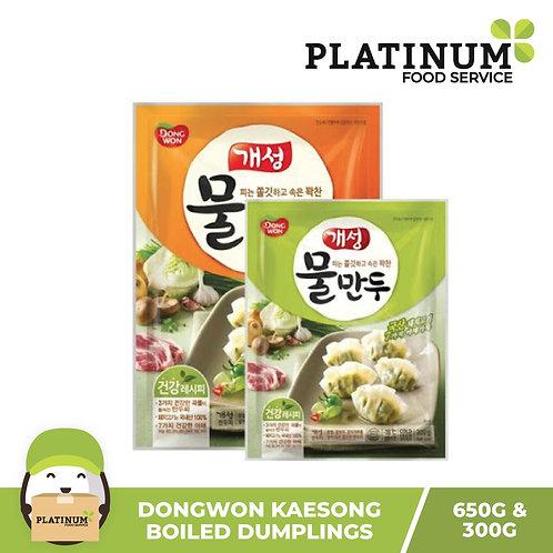 Dongwon Mul Mandu (Boiling Dumpling) 650g + 300g