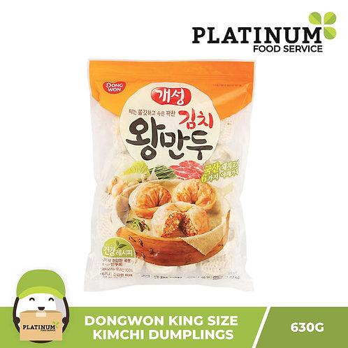 Dongwon Kimchi Wangmandu (King-sized Dumpling) 630g