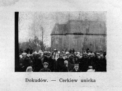 Dokudów_cerkiew_unicka.jpg