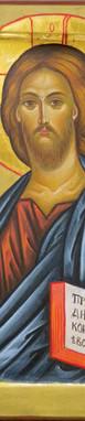 Chrystus Pantokrator.jpg