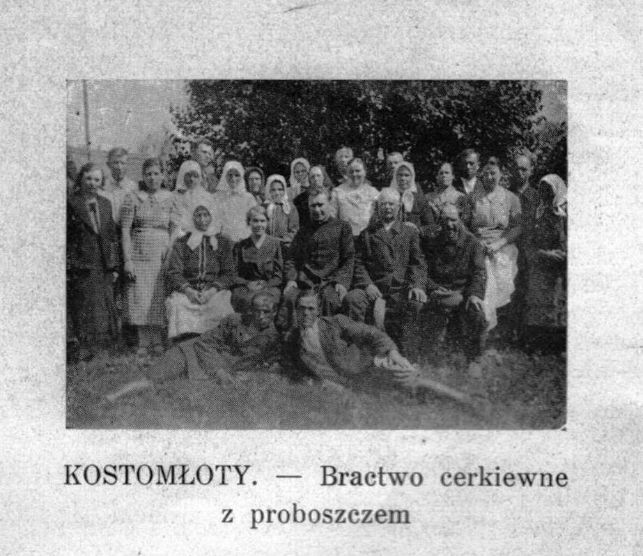 Kostomłoty_bractwo_cerkiewne.jpg