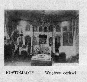 Kostomłoty_wnętrze_cerkwi.jpg