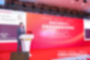 Jason-Zhuhai international forum for eld