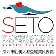 Seto Logo_HighRes.jpg